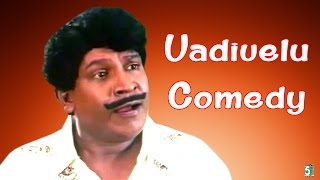 Vadivelu Comedy 1 Ellame En Rasathan Movie
