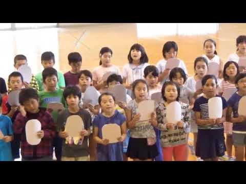 高崎市立西小学校・4年生