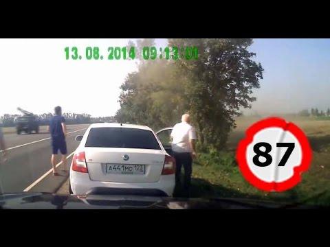 Car Crash Compilation # 87 || Подборка ДТП и Аварий Август 2014