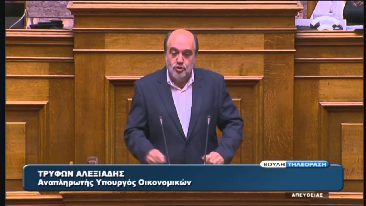Τ.Αλεξιάδης (Αν.Υπουργός Οικονομικών)(Μεταρρύθμιση Ασφαλιστικού-Συνταξιοδοτικού)(07/05/2016)