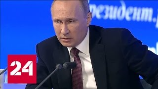 Путин: скоро начнется подача большого российского газа в Крым