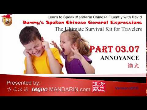 Dummy's Spoken Chinese General Expressions 3.07 ANNOYANCE 恼火