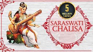Video Saraswati Chalisa with Lyrics | Saraswati Mantra | Bhakti Songs download in MP3, 3GP, MP4, WEBM, AVI, FLV January 2017