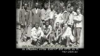 Ethiopia Apostolic Church, The40th 3