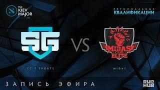 SG-eSports vs Midas Club, Kiev Major Quals Юж.Америка, game 2 [Tekcac, Mortaless]