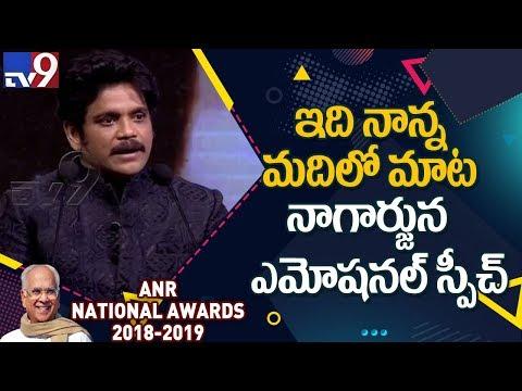 Akkineni Nagarjuna Speech About Sridevi   ANR National Awards   Rekha