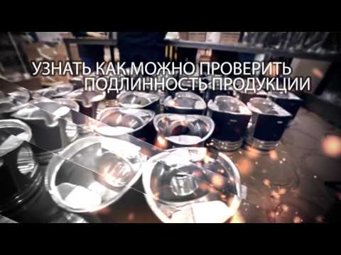 """Технические семинары компании """"Мотордеталь"""""""