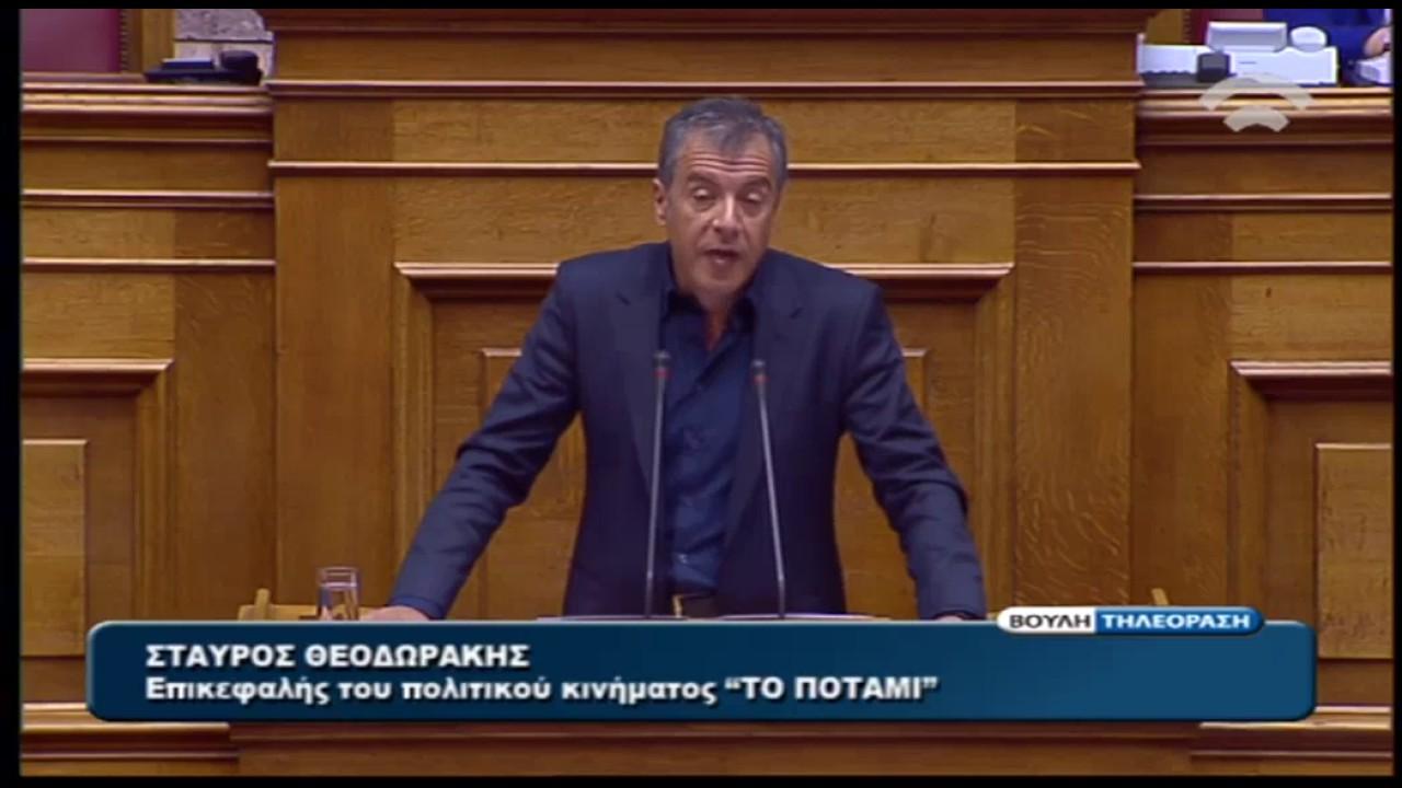 Ομιλία Σταύρου Θεοδωράκη στη Βουλή για την επέτειο της εξέγερσης του Πολυτεχνείου