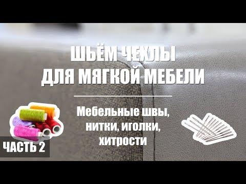 МОЩНЫЙ СПОСОБ как почистить диван, ковер … видео