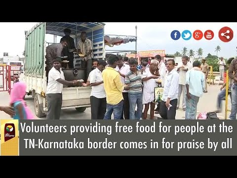 Volunteers-providing-free-food-for-people-at-the-TN-Karnataka-border-comes-in-for-praise-by-all