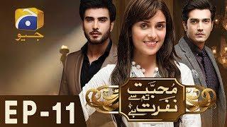 Mohabbat Tum Se Nafrat Hai - Episode 11  Har Pal Geo #Mohabbat Tum Se Nafrat Hai This serial starts with the story of Kaneez...