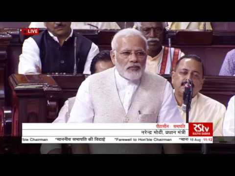 PM addresses the Rajya Sabha