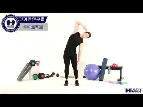 [다신6기 운동과제] 1주 2일차 - 다이어트 초보반