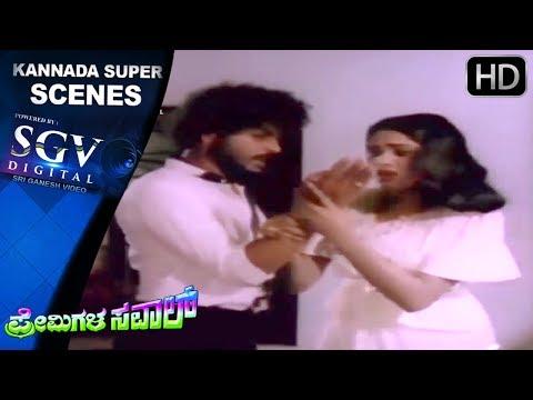 Video Archana Accept Ravichandran Love - Kannada Super Love Scenes   Premigala Saval Kannada Movie download in MP3, 3GP, MP4, WEBM, AVI, FLV January 2017