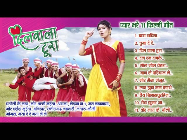 download hindi mp3 songs songspk