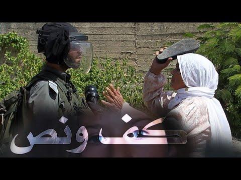 محمد وائل البسيوني - الدرس الأول - ماما وبابا بحبوني