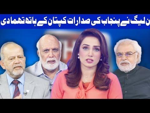 Think Tank With Syeda Ayesha Naaz | 29 July 2018 | Dunya News