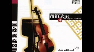 Asadollah&Jahangir Malek - Toofan (Mokhalefe Sehgah) |ملک - طوفان