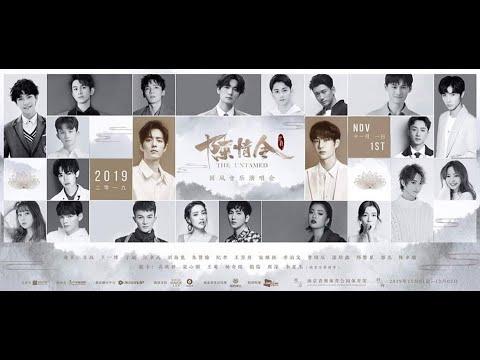 Wang Yibo and Xiao Zhan - WU JI (OST THE UNTAMED)