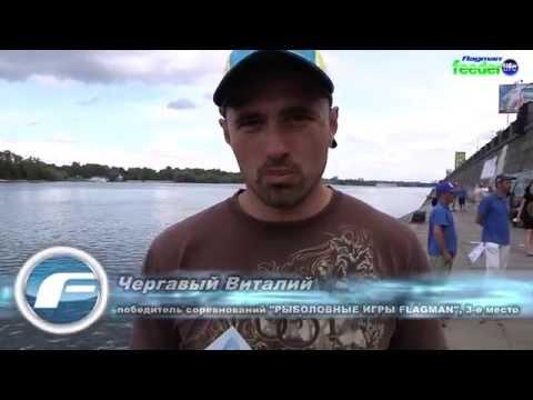 рыболовные приключения флагман
