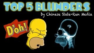 Xinhua China  city photos : Top 5 Blunders by Chinese State-Run Media | China Uncensored