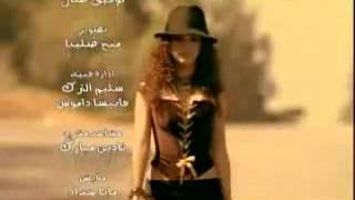 Video Maryam Fares - La Tis Alni Habiby MP3, 3GP, MP4, WEBM, AVI, FLV September 2018