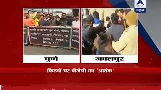 BJP protests against 'Bajirao Mastani' in Pune and against 'Dilwale' in Jabalpur