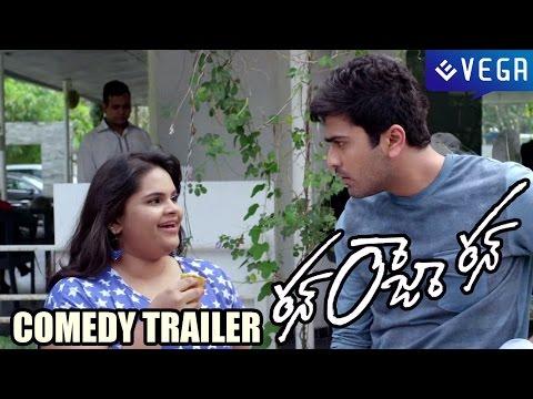 Run Raja Run Movie - Latest Comedy Trailer - Sharwanand, Seerat Kapoor
