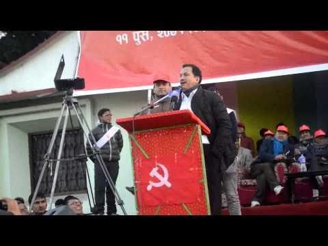 Netra Bikram Chand Biplav Speech