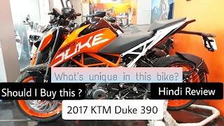 9. Hindi Review | 2017 KTM Duke 390 | Specs, Price, Mileage, Details + Gift for You !