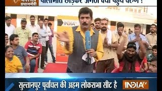 Sultanpur India  City new picture : Mera Desh Mera Pradhanmantri: Sultanpur (UP) voters grill politicians on India TV