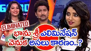 Chit Chat With Bhanu Sree Over Bigg Boss Elimination