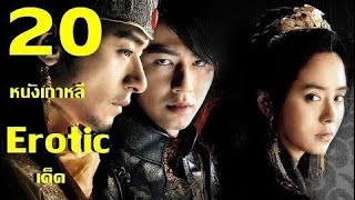 Nonton 20                                                                                                                                                                       Film Subtitle Indonesia Streaming Movie Download