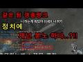 Jaenune Jaenune Enraged Because Of His Team 39 S Gangplank Playing The Blame Game