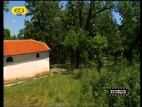 ΑΡΗΣ ΒΕΛΟΥΧΙΩΤΗΣ ΕΤ3