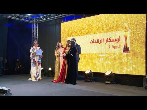 تكريم ثلة من النساء الرائدات في المغرب والعالم