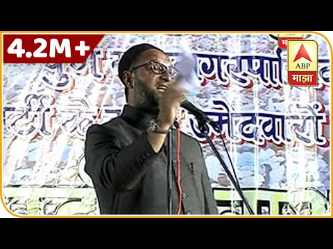 Video Pune : Asaduddin Owaisi speech download in MP3, 3GP, MP4, WEBM, AVI, FLV January 2017