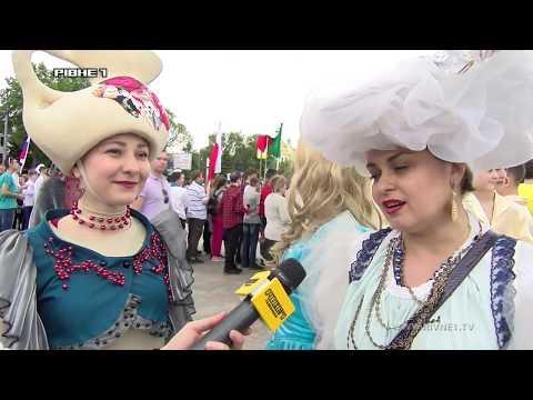 <a href='/Info/?id=81675' >День Європи у Рівному: парад чиновників і плани рівнян [ВІДЕО]</a>