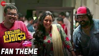 Video Mohanlal Fan Theme   Manju Warrier & Indrajith Sukumaran   Sajid Yahiya MP3, 3GP, MP4, WEBM, AVI, FLV April 2018