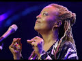 Cassandra wilson song 
