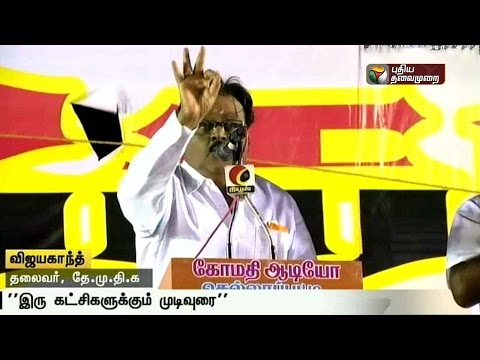 Vijayakanth-promises-transparent-administration-if-voted-to-power
