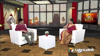 Boopalam (13/03/2014) Part - 2