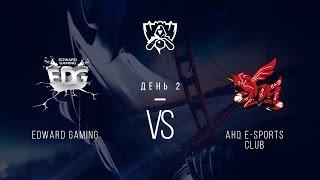 EDG vs ahq, game 1