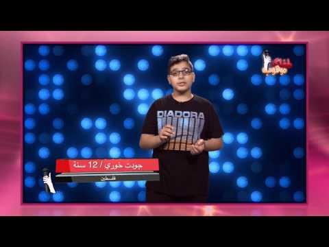 جودت خوري -تقيم الفنانة امل دباس
