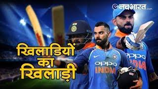 IND vs WI: दूसरे वनडे में लगी रिकॉर्ड्स की झड़ी, अकेले कोहली ने ही बना दिए 10 रिकॉर्ड
