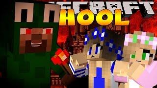 Minecraft School - LITTLE LIZARD ATTACKS HIS FRIENDS!?
