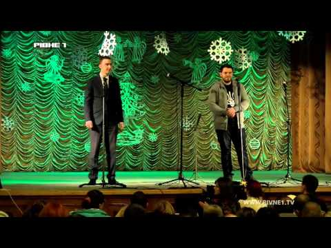 На Рівненщині на підтримку військових влаштували благодійний концерт [ВІДЕО]