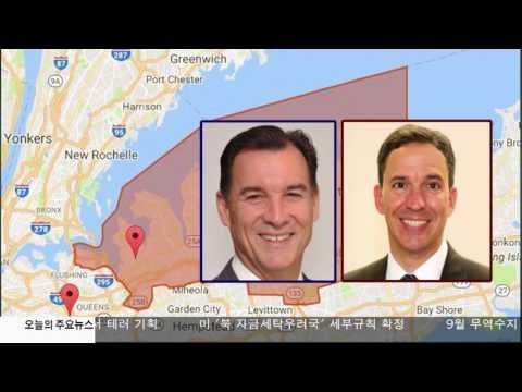 뉴욕 선거, '친한파 의원에 한인 후보까지'  11.4.16 KBS America News