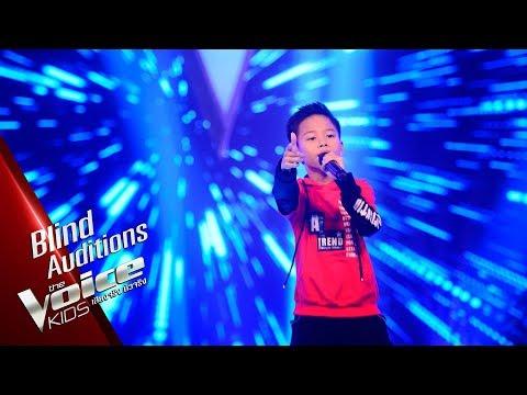 ไมตี้ -  ลาลาลอย (100%) - Blind Auditions - The Voice Kids Thailand - 15 Apr 2019