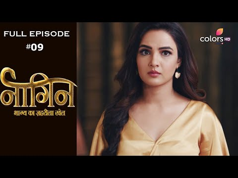 Naagin 4 - Full Episode 9 - With English Subtitles